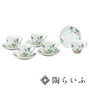 九谷焼 コーヒーセット 小鳥<送料無料 和食器 コーヒーカップ  ギフト セット 人気 贈り物 結婚祝い/内祝い/お祝い>|toulife