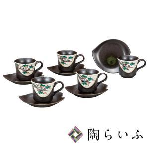 九谷焼 コーヒーセット ふくろう<送料無料 和食器 コーヒーカップ  ギフト セット 人気 贈り物 結婚祝い/内祝い/お祝い>|toulife
