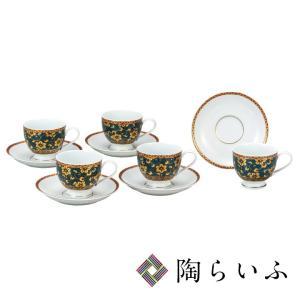 九谷焼 コーヒーセット 青粒鉄仙<送料無料 和食器 コーヒーカップ  ギフト セット 人気 贈り物 結婚祝い/内祝い/お祝い>|toulife