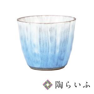 九谷焼 焼酎カップ 釉彩(青)<和食器 焼酎カップ  ギフト 人気 贈り物 結婚祝い/内祝い/お祝い>|toulife