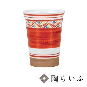 九谷焼 フリーカップ 色絵<和食器 フリーカップ  ギフト 人気 贈り物 結婚祝い/内祝い/お祝い>|toulife