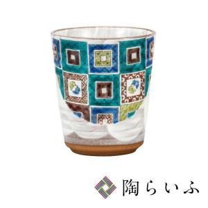 九谷焼 フリーカップ 石畳文<和食器 フリーカップ  ギフト 人気 贈り物 結婚祝い/内祝い/お祝い>|toulife