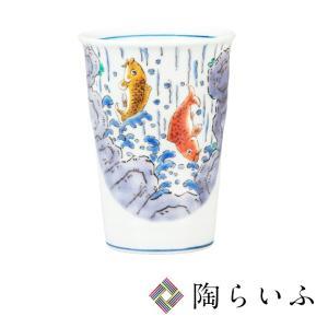 九谷焼 フリーカップ 鯉の滝登り<和食器 フリーカップ  ギフト 人気 贈り物 結婚祝い/内祝い/お祝い>|toulife