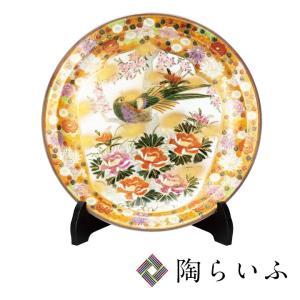 九谷焼 12号飾皿 花詰(皿立付)<送料無料>皿 飾り皿 人気 ギフト 贈り物 新築祝い/開業祝い/記念品/法人ギフト|toulife
