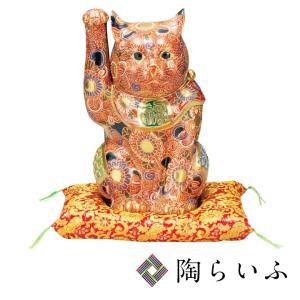 九谷焼 10号招き猫 盛(布団付)<送料無料 置物 縁起物 招き猫  ギフト 人気 贈り物 結婚祝い/内祝い/お祝い>|toulife