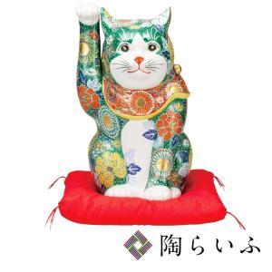 九谷焼 12号招き猫 緑盛(布団付)<送料無料 置物 縁起物 招き猫  ギフト 人気 贈り物 結婚祝い/内祝い/お祝い>|toulife