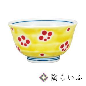 九谷焼 小さい飯碗 黄色はなもん<和食器 九谷焼 飯碗 茶碗 ご飯茶碗 人気 ギフト 贈り物 結婚祝い/内祝い/お返し>|toulife