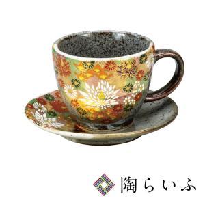 九谷焼 カップ&ソーサー 花詰<和食器 コーヒーカップ  ギフト 人気 贈り物 結婚祝い/内祝い/お祝い> toulife