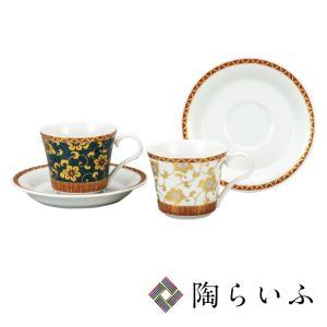 九谷焼 ペアコーヒー 鉄仙花<送料無料 和食器 コーヒーカップ  ギフト ペア セット 人気 贈り物 結婚祝い/内祝い/お祝い> toulife