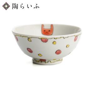 (九谷焼)飯碗 水玉うさぎ/岡田絹代 和食器 飯碗 茶碗 人気 ギフト 贈り物 結婚祝い/内祝い/お返し/ toulife