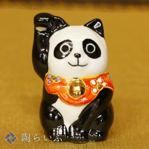 九谷焼 2号招猫 パンダ 右