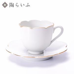 (九谷焼)花形カップアンドソーサー白磁/宮腰徳二|toulife