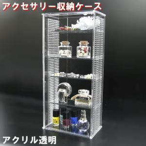 アクセサリー収納ケース 透明 W216×H462×D130 【送料無料】透明ケース アクリル板 アクリルケース クリアケース プラスチックケース|toumeikan