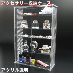 アクセサリー収納ケース 透明 W316×H462×D130 【送料無料】透明ケース アクリル板 アクリルケース クリアケース プラスチックケース|toumeikan