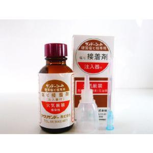 サンデーシート - 硬質塩化ビニール樹脂、低発泡塩化ビニール樹脂の接着に|toumeikan