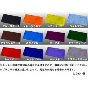 アクリル板(キャスト)半透明色物-板厚(3ミリ)-1350mm×1100mm 以上 |toumeikan