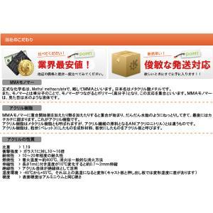 アクリル板(押出し)透明-板厚(2mm)  1300mm×1100mm 以上 |toumeikan|02