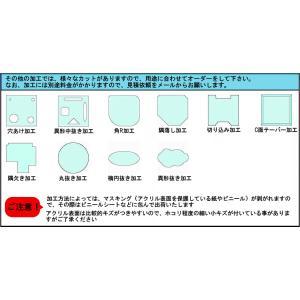 アクリル板(押出し)透明-板厚(2mm)  650mm×540mm |toumeikan|03