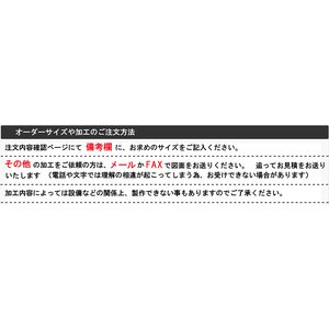 アクリル板(押出し)透明-板厚(3mm)  850mm×850mm |toumeikan|04