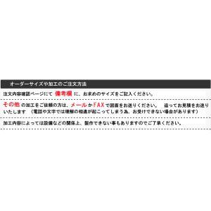 アクリル板(押出し)透明-板厚(3mm)  910mm×600mm |toumeikan|04