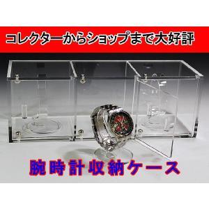 腕時計ショーケース(時計スタンド3個込み) (アクリルケース)|toumeikan
