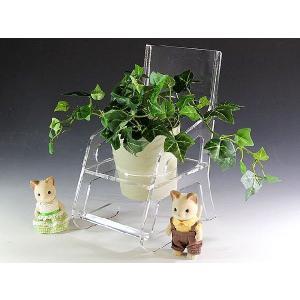 椅子型プランター置き  toumeikan