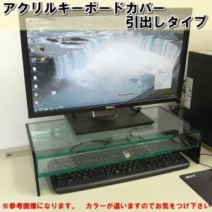 キーボード収納式モニター台<br> 1段引出しラージタイプ ベース透明 側板ブラック|toumeikan