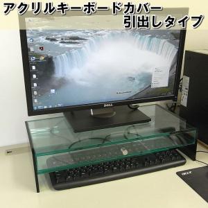 キーボード収納式モニター台<br> 1段引出しラージタイプ ベースガラス色 側板ブラック|toumeikan