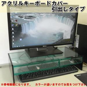 キーボード収納式モニター台<br> 1段引出しミドル&スモールタイプ ベース透明 側板ブラック|toumeikan