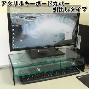 キーボード収納式モニター台<br> 1段引出しミドル&スモールタイプ ベースガラス色 側板ブラック|toumeikan