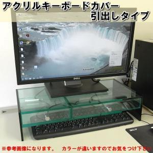キーボード収納式モニター台<br> 1段引出しスモール&ミドルタイプ ベース透明 側板ブラック|toumeikan