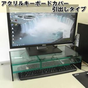 キーボード収納式モニター台<br> 1段引出しスモール&ミドルタイプ ベースガラス色 側板ブラック|toumeikan