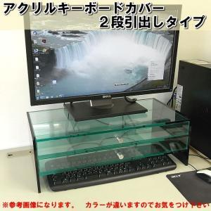 キーボード収納式モニター台<br> 2段引出しラージ&ラージタイプ ベース透明 側板ブラック|toumeikan