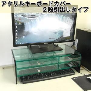 キーボード収納式モニター台<br> 2段引出しミドル&スモールタイプ ベースガラス色 側板ブラック|toumeikan