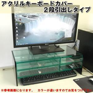 キーボード収納式モニター台<br> 2段引出しミドル&スモールタイプ ベースガラス色 側板ホワイト|toumeikan