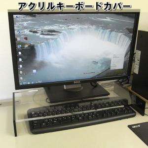 キーボード収納式モニター台<br> ベーシックタイプ ベース透明 側板ブラック|toumeikan