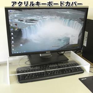 キーボード収納式モニター台<br> ベーシックタイプ ベース透明 側板ホワイト|toumeikan