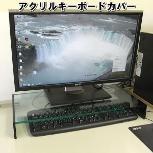 キーボード収納式モニター台<br> ベーシックタイプ ベースガラス色 側板ブラック|toumeikan