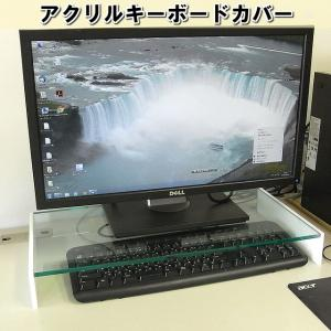 キーボード収納式モニター台<br> ベーシックタイプ ベースガラス色 側板ホワイト|toumeikan