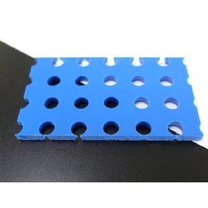 塩ビ板-パンチングプレート−色物各種-板厚(3ミリ)-2000×1000|toumeikan