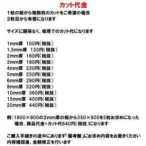 ポリカーボネート 透明-板厚(3ミリ)(両面耐候)910×910|toumeikan|02