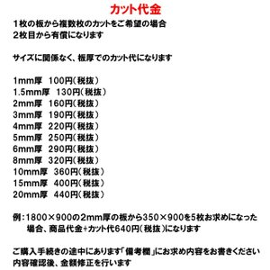 ポリカーボネート 透明両面マット-板厚(3ミリ)(両面耐候)910×600|toumeikan|02