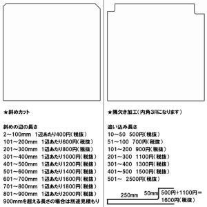 ポリカーボネート 透明両面マット-板厚(4ミリ)(両面耐候)910×600 toumeikan 05