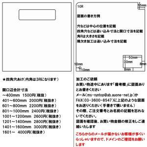 ポリカーボネート 透明両面マット-板厚(8ミリ)(両面耐候)1000×1000|toumeikan|07