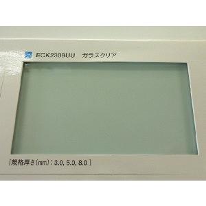 ポリカーボネート板 ガラスクリア-板厚(5ミリ)(両面耐候)1000×2000 toumeikan