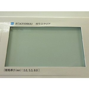 ポリカーボネート板 ガラスクリア-板厚(8ミリ)(両面耐候)910×910|toumeikan