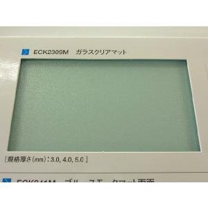 ポリカーボネート 各種-板厚(5ミリ)(両面耐候)910×1820|toumeikan
