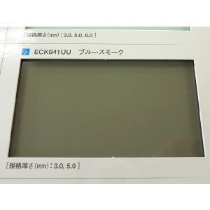 ポリカーボネート 各種-板厚(5ミリ)(両面耐候)910×1820|toumeikan|02