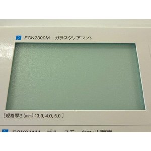 ポリカーボネート 各種-板厚(5ミリ)(両面耐候)910×600 toumeikan