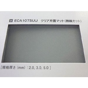 ポリカーボネート 熱線カット板各種-板厚(3ミリ)(両面耐候)1000×500 toumeikan